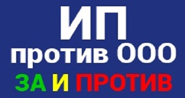 помощь кредит ип реквизиты волго-вятского банка пао сбербанк г нижний новгород